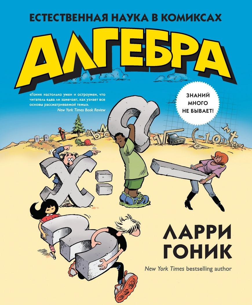 Алексей спб знакомство 4